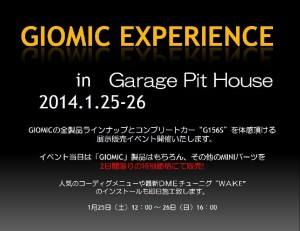 GIOMIC EXPERIENCE2014
