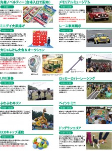 contents02
