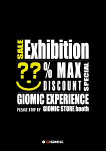 GIOMIC EXPERIENCE POP
