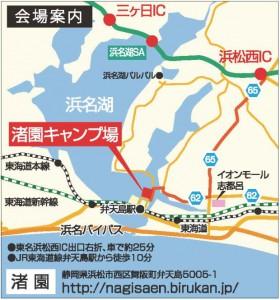 map-e1441414519524