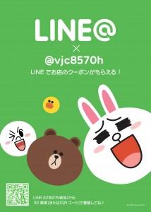 LINEポスター_01
